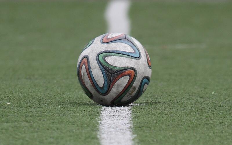Fussball News